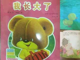 Children StoryBooks in Chinese