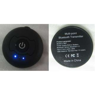 Bluetooth Multi-point Transmitter to 2 headsets AT THE SAME TIME