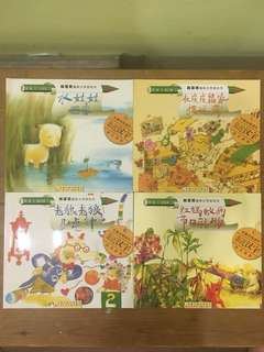 4books a series-Children Chinese StoryBooks