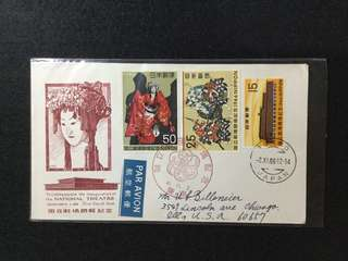 (#1)1966 Japan Commemorating The Inauguration Of The National Theatre First Day Cover