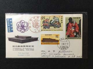 (#2)1966 Japan Commemorating The Inauguration Of The National Theatre First Day Cover