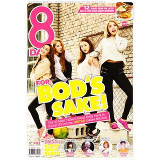 Magazine 8 Days Issue 1363 (Sistar Cover)