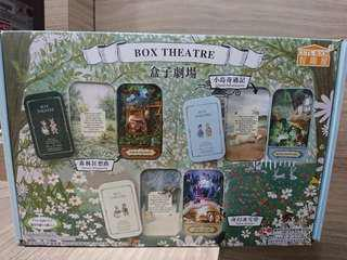 D.I.Y Box Tin Theatre (Forest Rhapsody & Snow Dream)