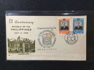 1958 Philippines 12 Anniversary Rep.Of The Philippines July 4, 1958 FDC (Toned)