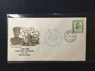 1958 Philippines General Antonio Luna  First Day Cover (Toned)