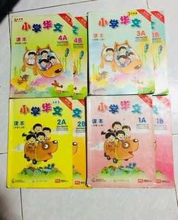 Chinese textbook P1 P2 P3 P4 (Xiao Xue Hua Wen)