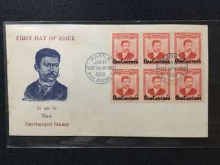 1959 Philippines 1c On 5c New Surcharged Stamp First Day Cover (Toned)