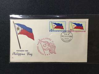 1959 Philippines Honouring The Philippines Flag First Day Cover (Toned)