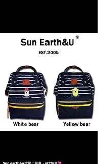 Bear bear backpack