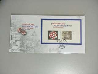Singapore FDC Singapore-Liechtenstein joint issue