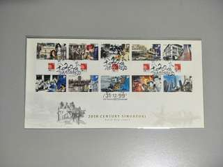 Singapore FDC 20th Century