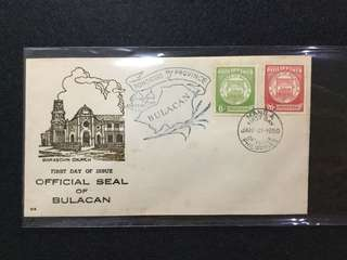 1959 Philippines Honouring The Province Of Bulacan First Day Cover (Toned)