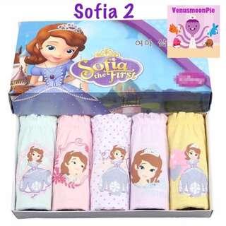 Design 2 Sofia panties