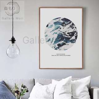 🚚 Art Print