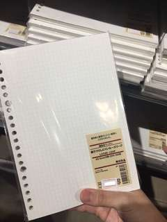 Muji A5 Loose Leaf Paper