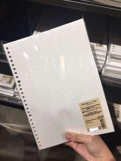 Muji B5 Loose Leaf Paper