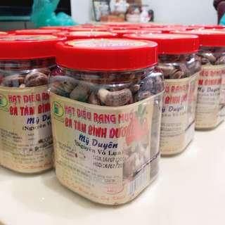 越南腰果 HAT DIEU RANG MUOI 大果大顆粒 440g 原味帶殼腰果