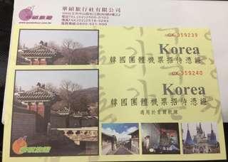台北首爾6天5夜雙人跟團/自由行隨你選