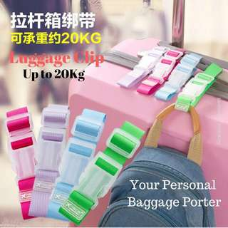 Travel Luggage Hanging Buckle Extra Bags Holder