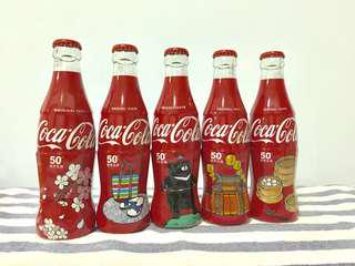 Coca-Cola Taiwan Bottle Special Edition