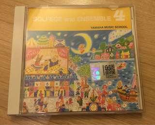 Yamaha Music Solfege & Ensemble (4) Disc