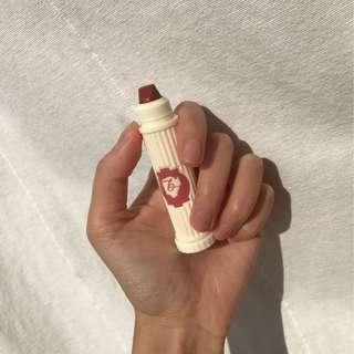 Benefit Hydrasmooth Lip Color
