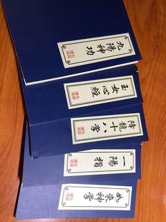 Brand New Writing Notebooks Creative Cute Chinese Kungfu Manual Style Power Cool Rare