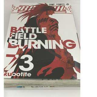 [Japanese Manga] Bleach by Tite Kubo