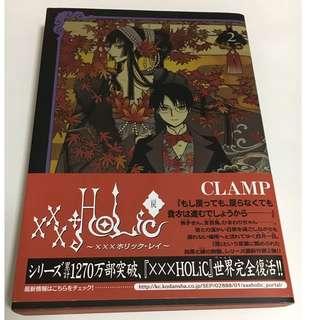 [Japanese Manga] xxxHOLIC Rei by Clamp
