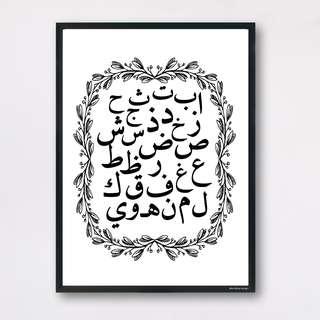 Arabic Alphabets Poster