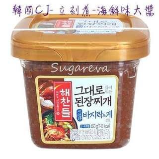 🚚 韓國原裝-CJ 立刻煮-海鮮大醬450g