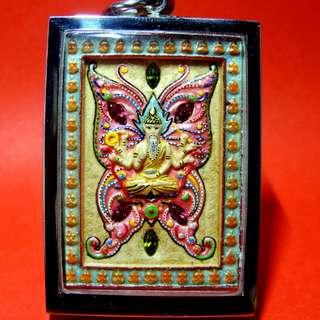 Kruba Krissana Butterfly Amulet