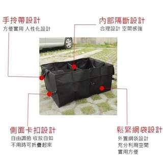 🚚 【原價399↓】汽車牛津布後備箱儲物箱/車納整理箱/置物箱(多量價格另議)