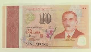 SG50 $10 Rare Print (3)
