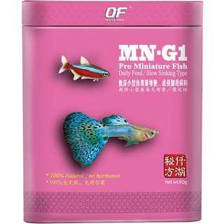 Ocean Free MN-G1 Pro Miniature Fish Slow Sinking Micro Granules 60g