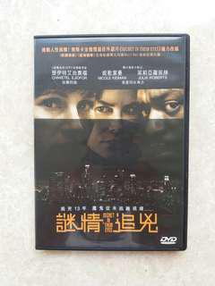 Nicole Kidman, Julia Roberts DVD secret in their eyes 2隻包郵