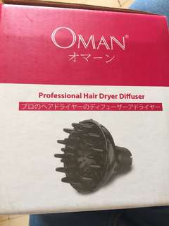 Hair Dry diffuser (New)