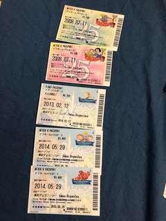 日本迪士尼樂園票尾-只供收藏