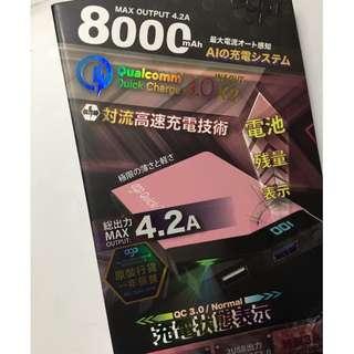 EGO - PQ-8 8000mAh QC3.0 2 Port 外置充電器
