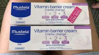 Mustela Vitamin Barrier Cream - Nappy Cream