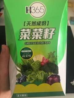 全新天然健康食品-菜菜籽 (屈臣氏價$499)
