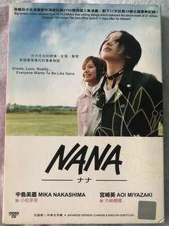 Japanese Movie DVD - NANA 娜娜