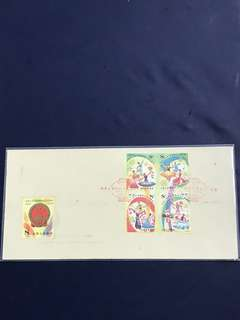 China Stamp- 1979 J45 And J47 FDC