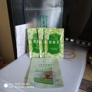 千草堂排酸茶 x 3 包 (每包2.5g)
