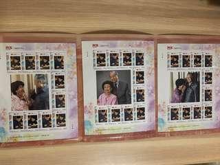 Tun Mahathir limited Edition Setem #July100