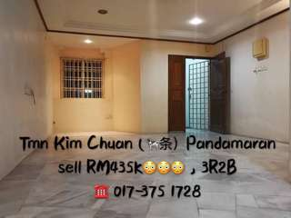 Taman Kim Chuan (🐄条) only unit for sell