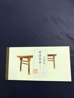 China Stamp- 2012-12 Booklet
