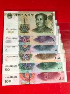 第五套人民幣8同號:00002664