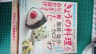 Japanese Today's Menu issue June 2011