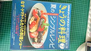 Japanese Today's Menu issue July 2011